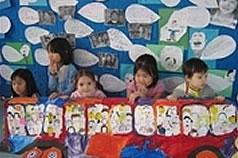 International School Of Ulaanbaatar, Mongolia